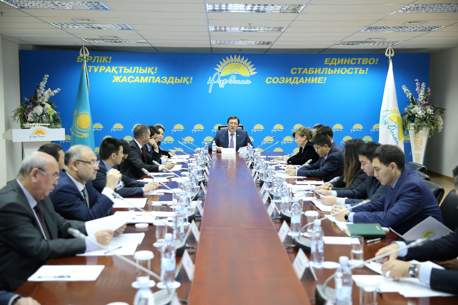Коллегия аудиторов приняла участие в заседании Республиканского общественного совета «Нур Отан»